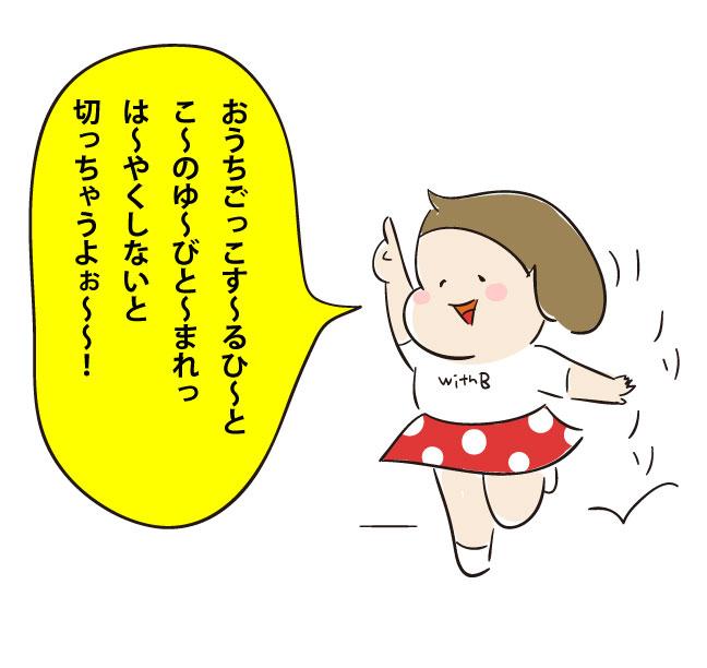 290515_2.jpg