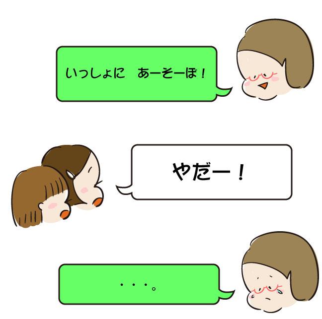 290510_3.jpg
