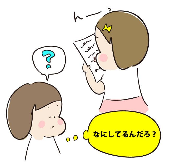 290621_4.jpg