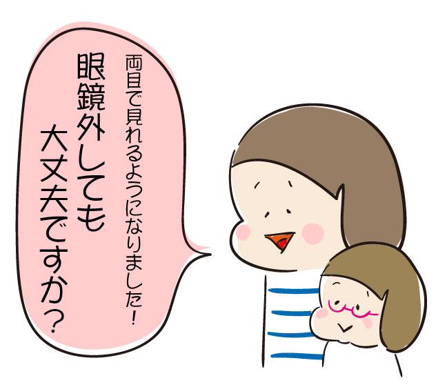 290719_4.jpg