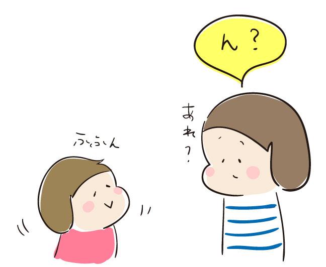 290719_3_2.jpg