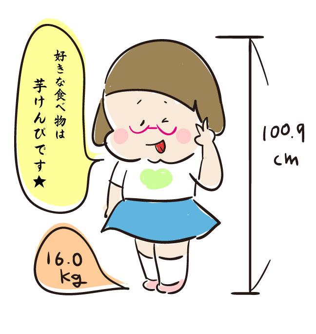 290717_5_3.jpg