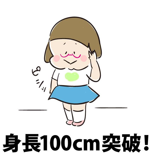 290717_5.jpg