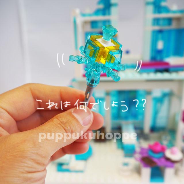 P6036354.JPG