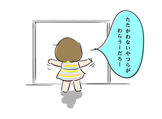 290804_5_4.jpg