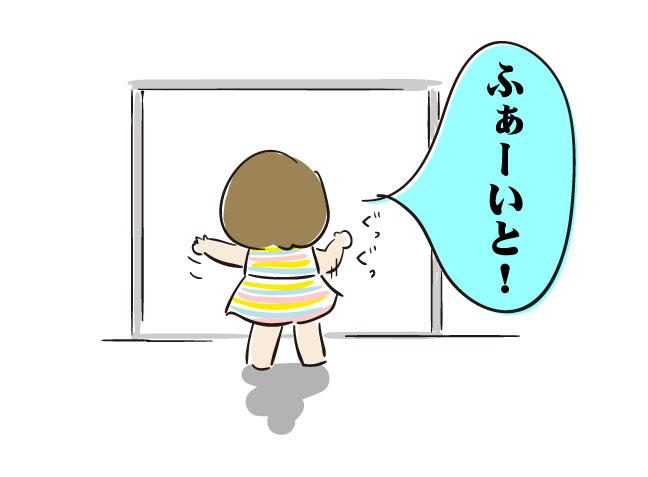 290804_5_3.jpg
