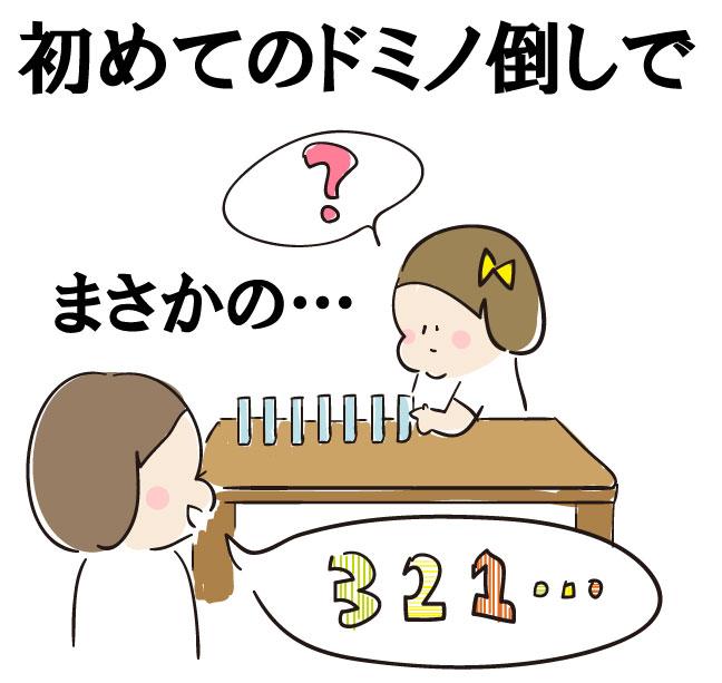 290808_3.jpg