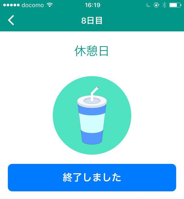 S__46718994.jpg