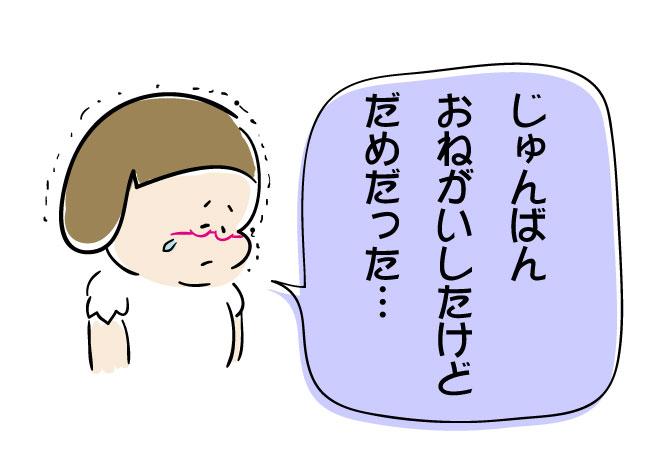 290923_3.jpg