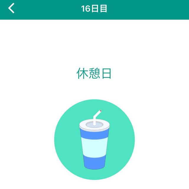 S__47333441.jpg