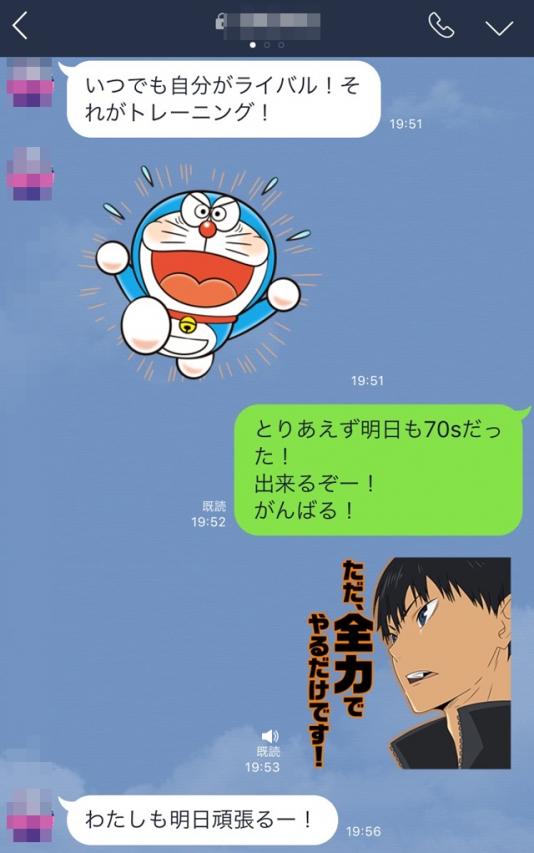 S__47431833.jpg