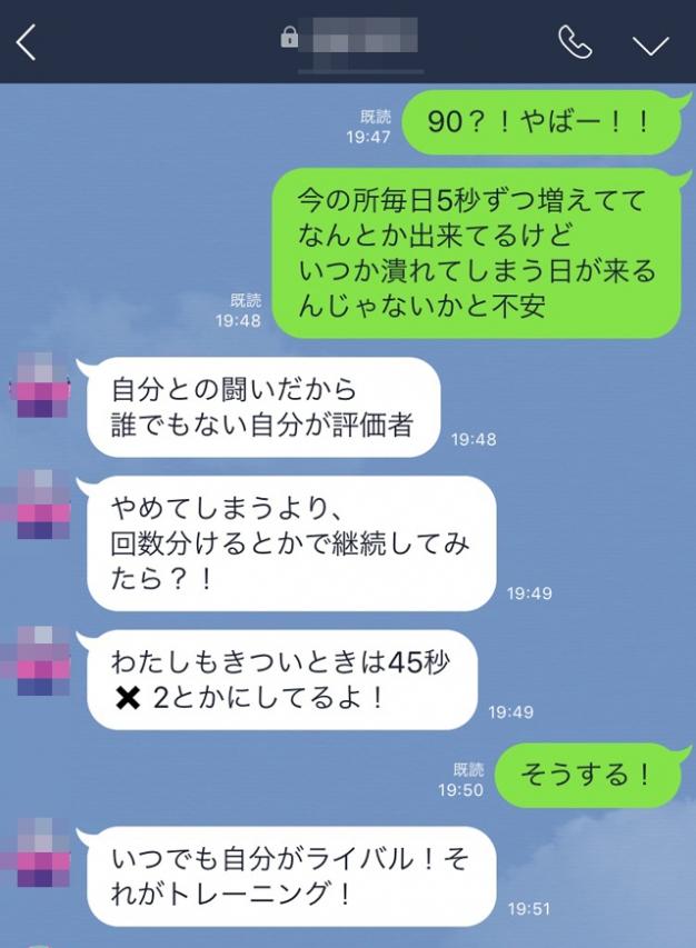 S__47431834.jpg