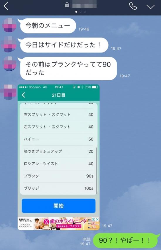 S__47431835.jpg