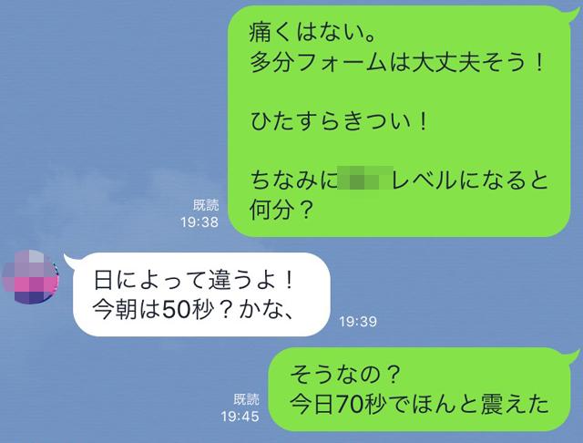 S__47431836.jpg