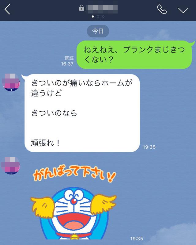 S__47431837.jpg