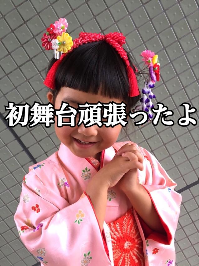 S__49078276.jpg