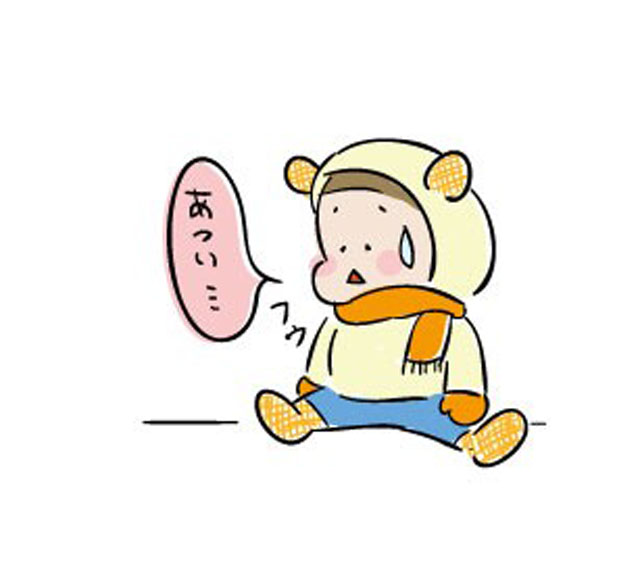 S__49659937.jpg