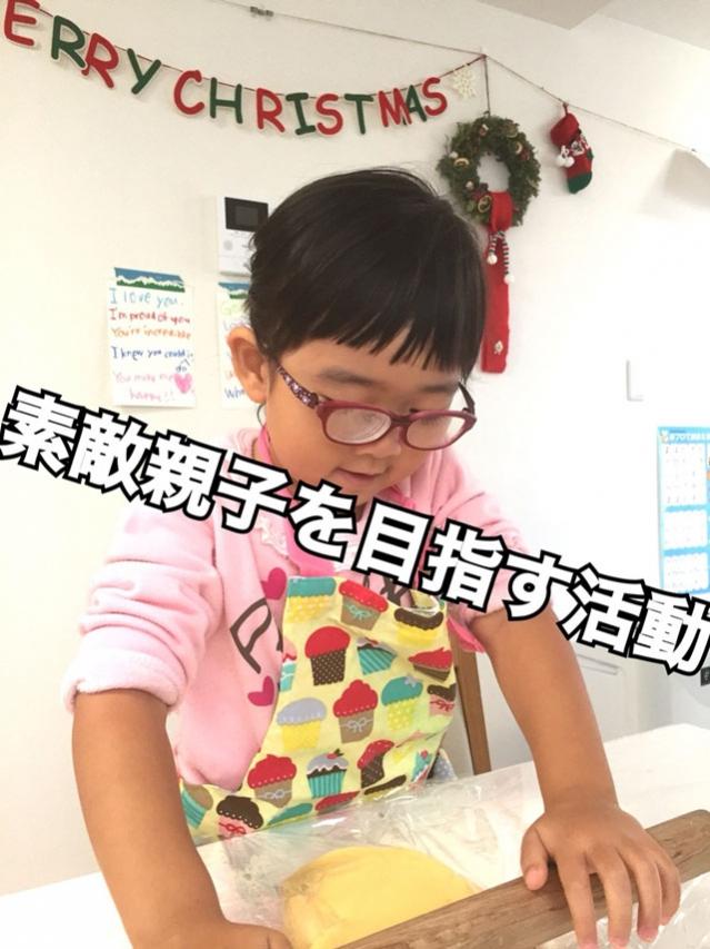 20171206_171206_0017.jpg