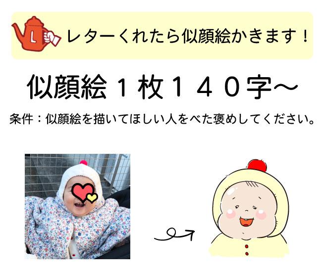木下静香様blog.jpg