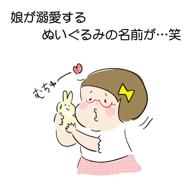 300420_6ai.jpg