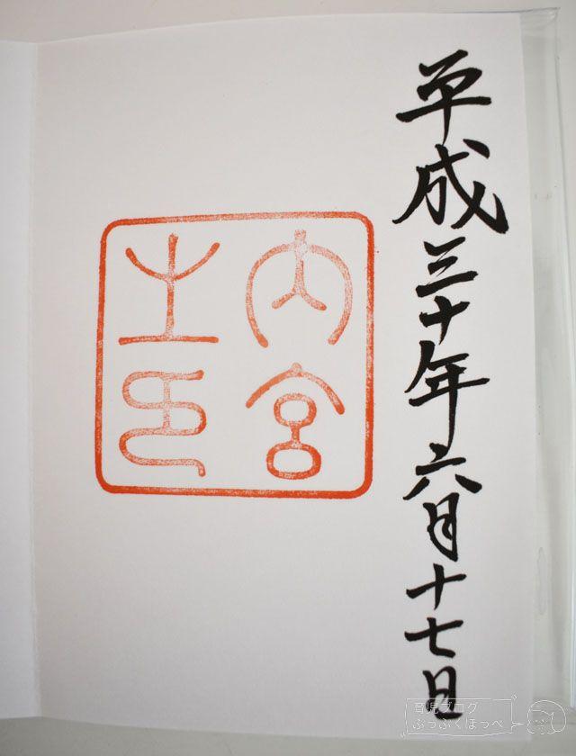 DSC_0604_result.JPG
