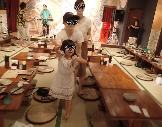 沖縄旅行 75.6_180712_0003.jpg