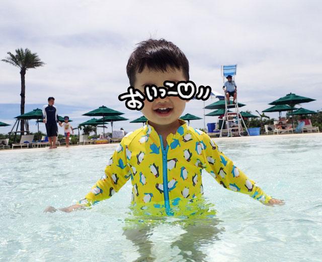 沖縄旅行 77.8_180712_0040.jpg