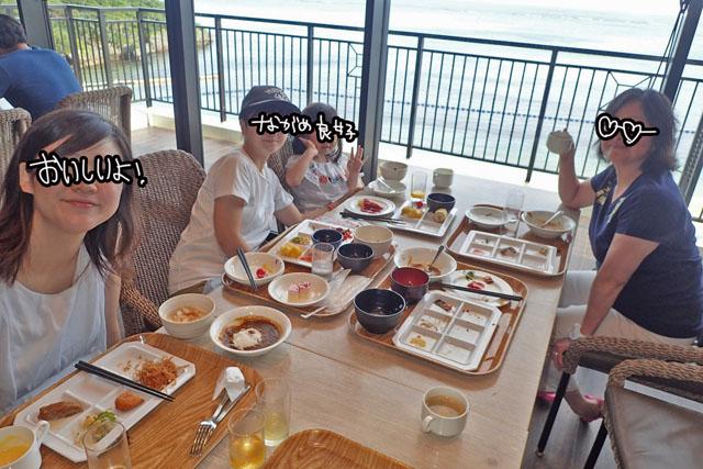 沖縄旅行 77.8_180712_0069.jpg