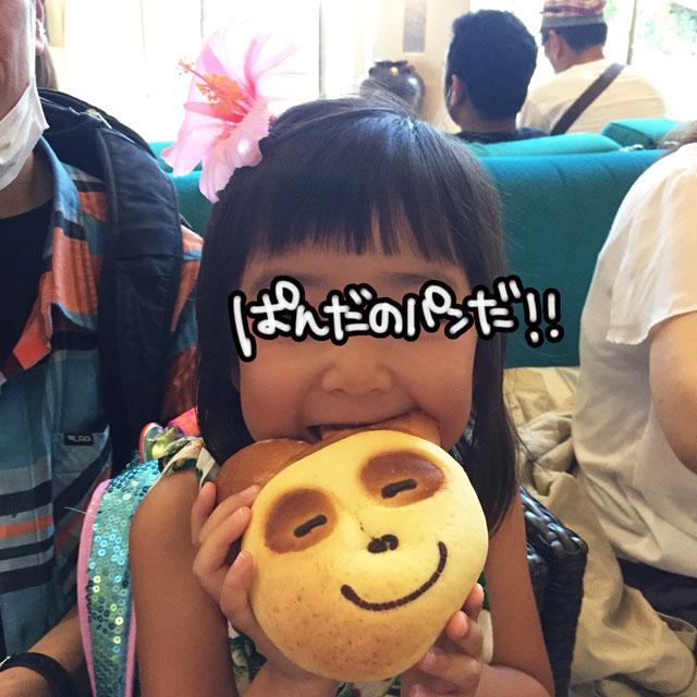 響子投稿沖縄_180712_0022.jpg