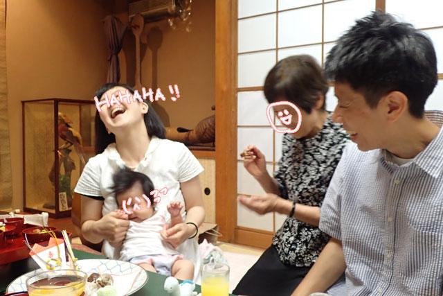 お宮参り&お食い初め_190630_0004.jpg