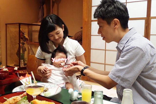 お宮参り&お食い初め_190630_0005のコピー.jpg