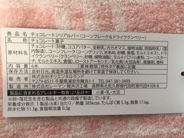 IMG_2587_result.JPG