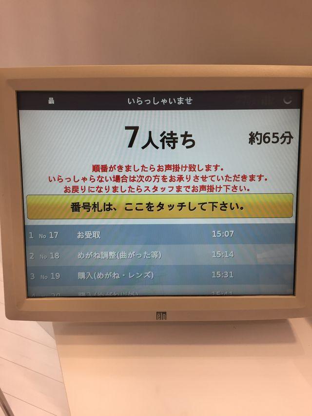 IMG_4572_result.JPG