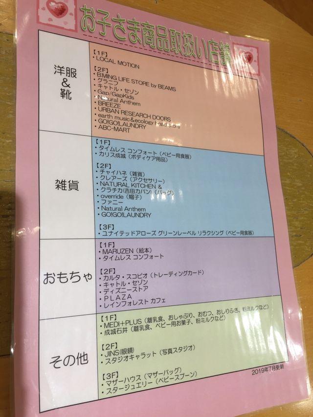 IMG_5109_result.JPG