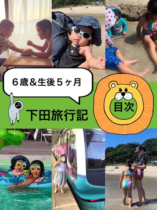 IMG_6407_result.JPG
