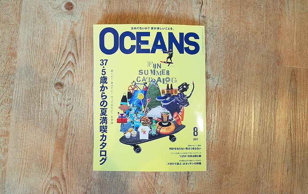 oceans8