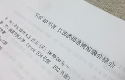 DSC_00823.jpg