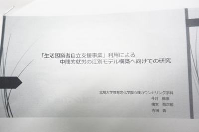 DSC00532.JPG