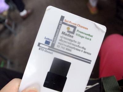 タクシーカード