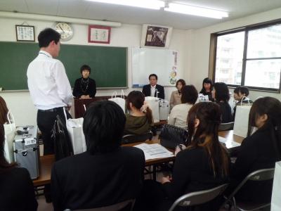 第30期生入学式(2013)