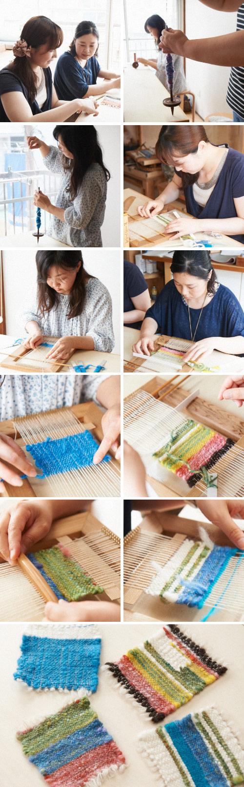 紡いで織るワークショップ