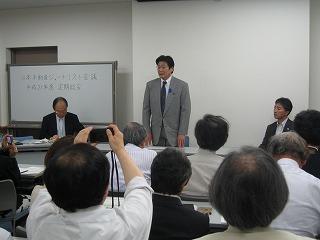 kanekokazuyoshi