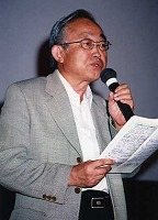 20周年記念パーティ—大越武氏
