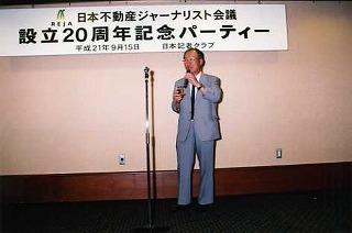 20周年記念パーティ—阿部和義氏
