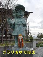 michinoekidaiei3
