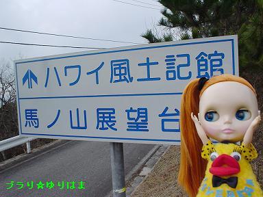 fudokikan3