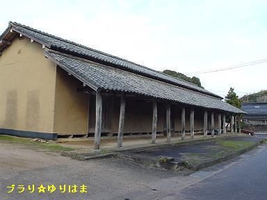 hashizuhansou