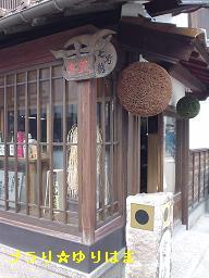 kurayoshi9