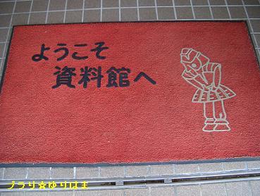 hawairekishi2