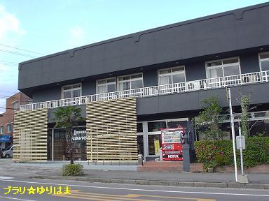 yamamotomiyage